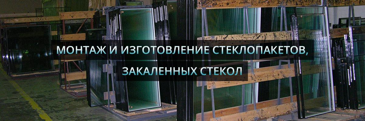 banery_dlya_sayta_003
